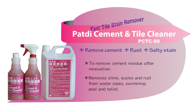 Welcon patdi product general for Cement cleaning products